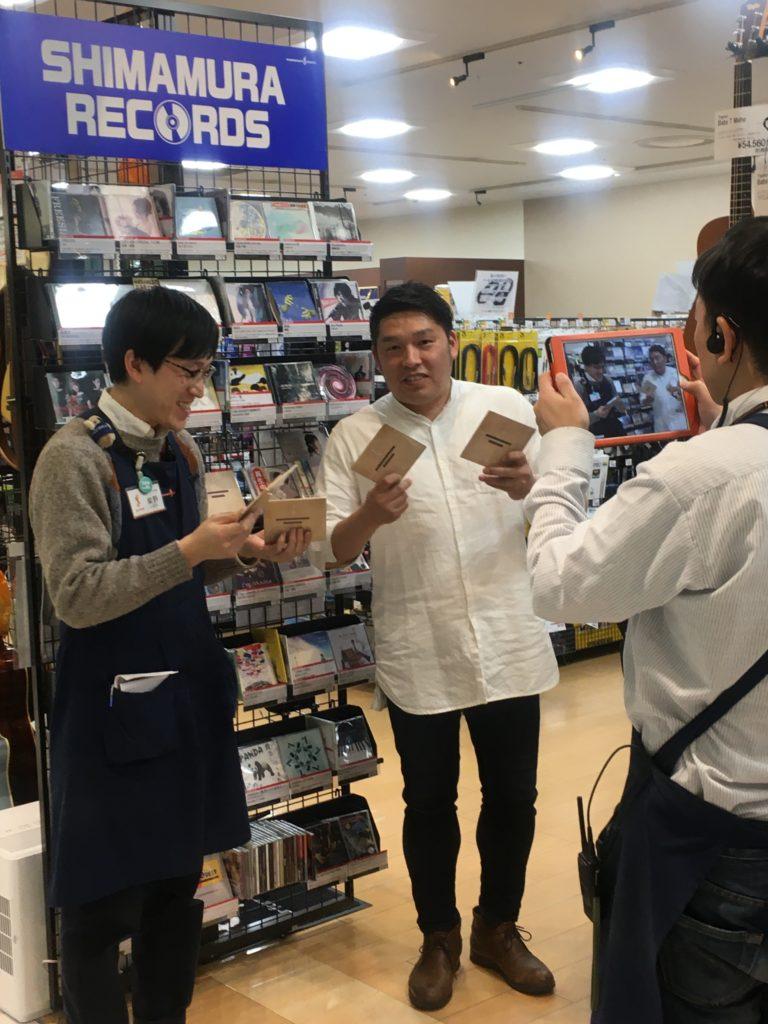 いしだこーすけCD発売!